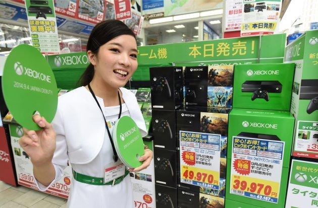 Xbox One Japan
