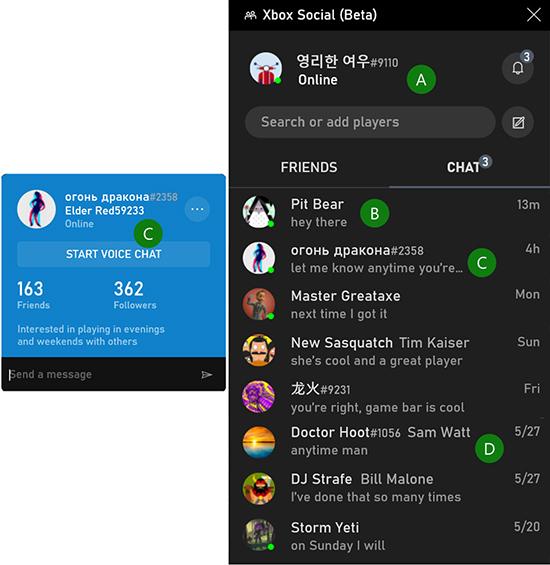 Новые Gamertag уже доступны в Xbox Live