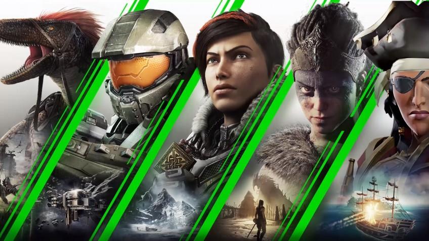 Xbox Game Pass для PC