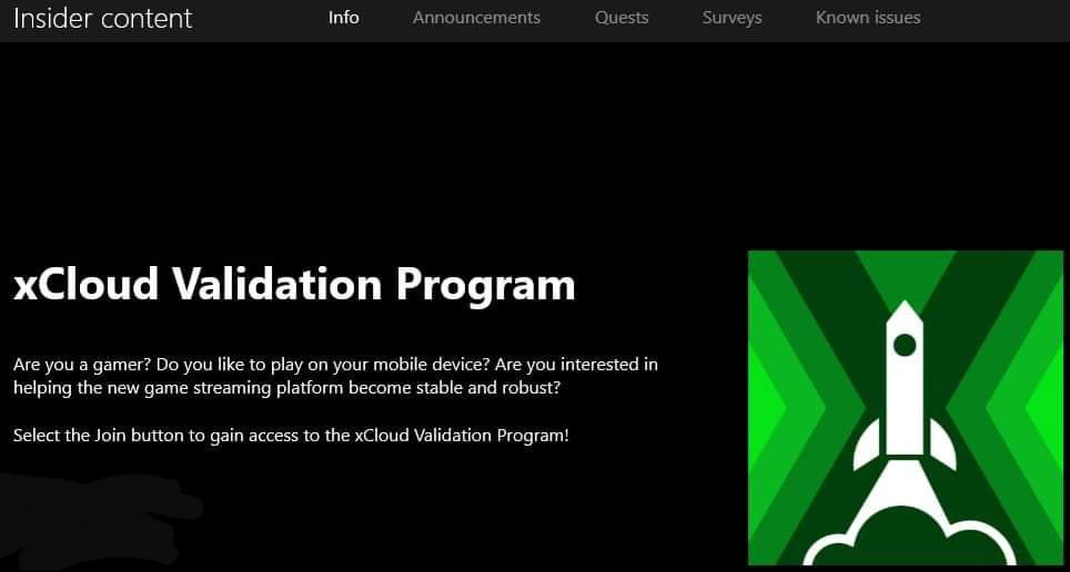 Инсайдерам рассылают приглашение на участие в бета-тесте Project xCloud