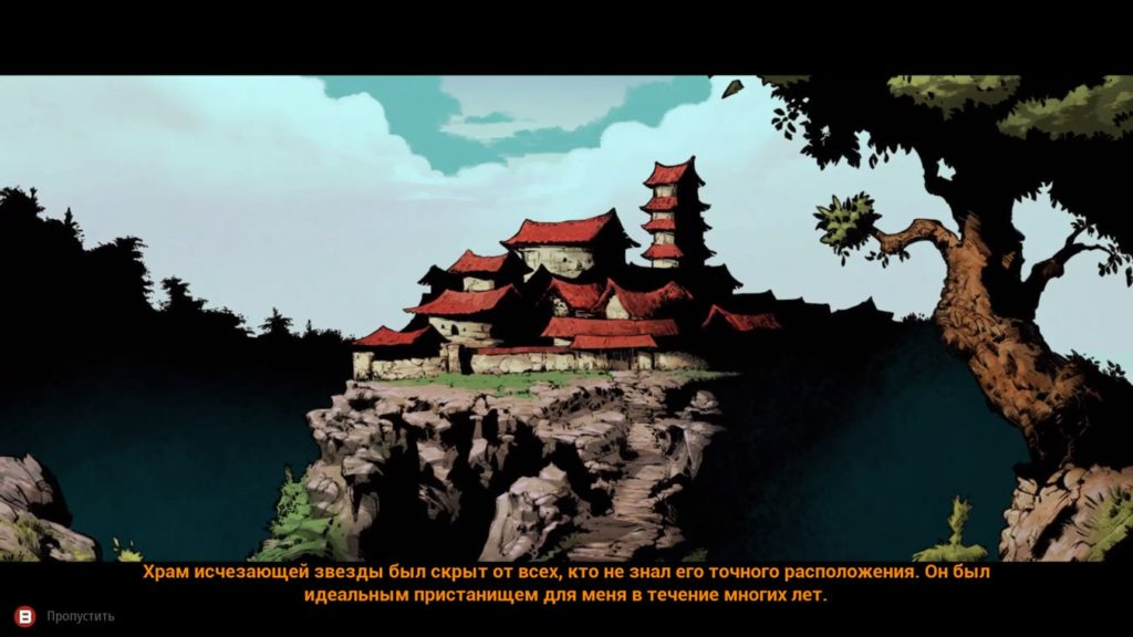Redeemer Enhanced Edition подача сюжета