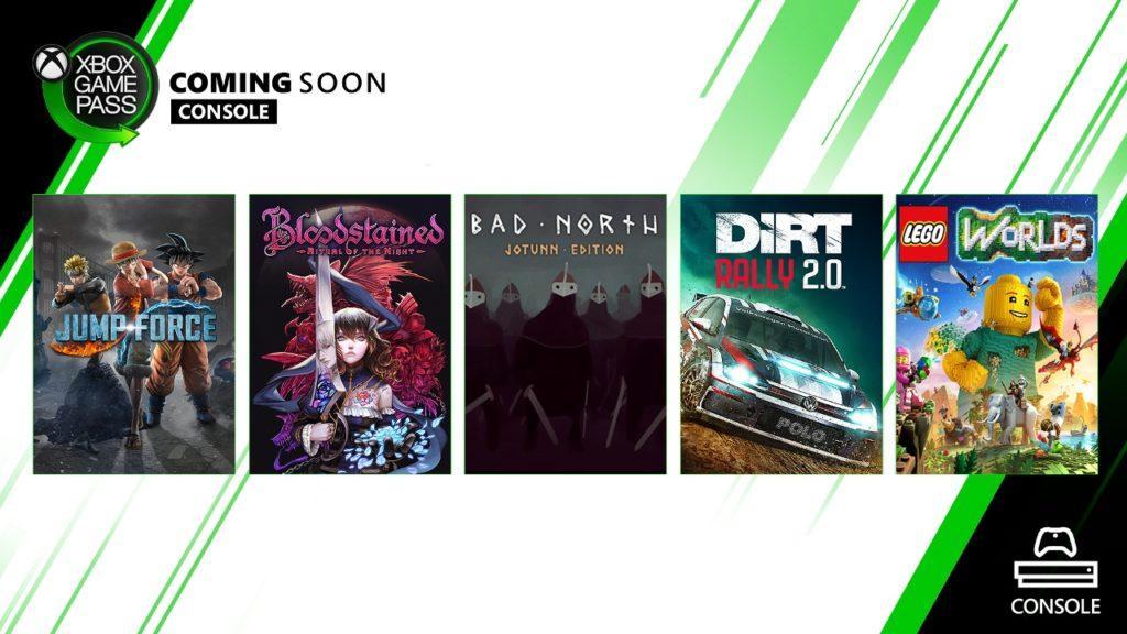 Xbox Game Pass сентябрь 2019 года