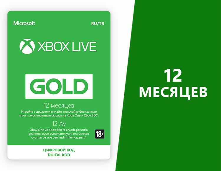 Xbox Game Pass февраль 2020 года