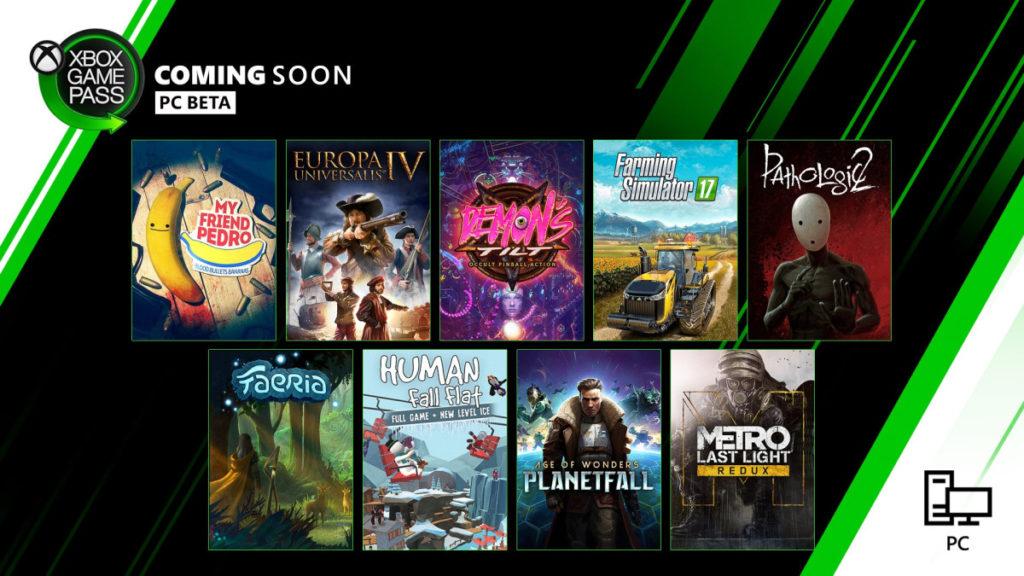 Xbox Game Pass на PC [Декабрь 2019]