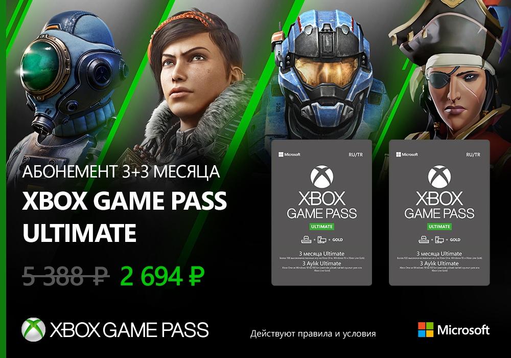 Buka_Gamepass_ult_3month_sale