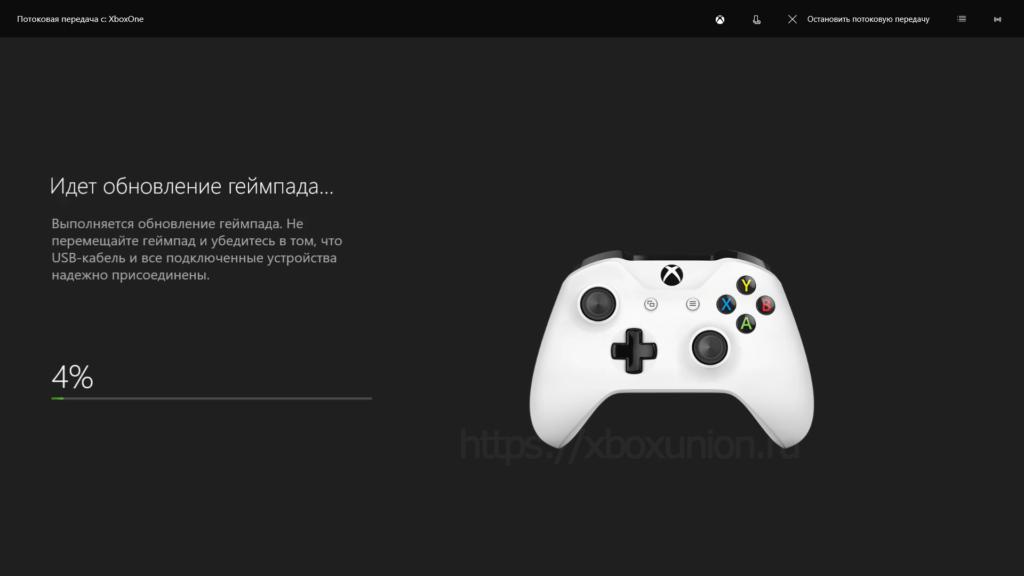 Процесс обновления прошивки геймпада Xbox