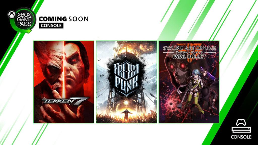 Xbox Game Pass [январь 2020 года]