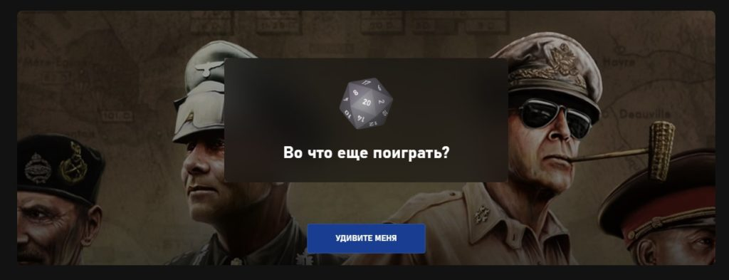 Во что еще поиграть? game pass pc