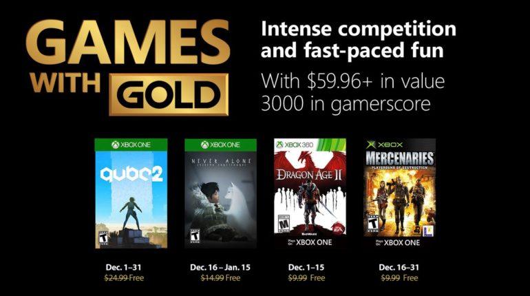 Xbox Live Gold январь 2019