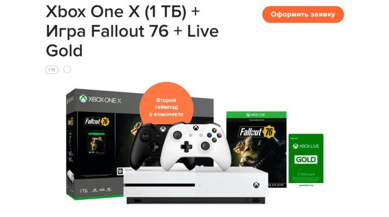 Xbox Forward