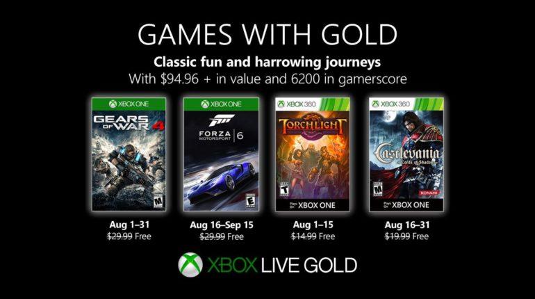 Xbox Live Gold август 2019 года
