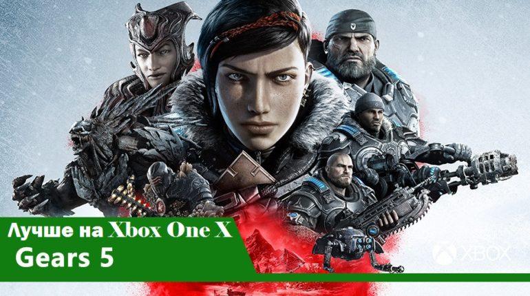Gears5 Xbox One X