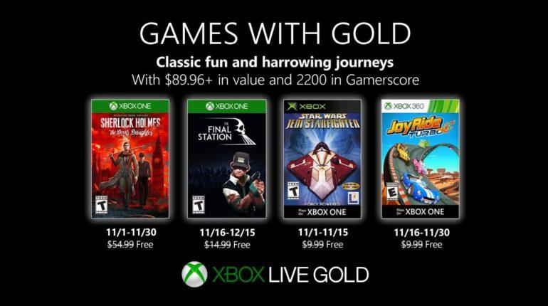 Xbox Live Gold ноябрь 2019 года