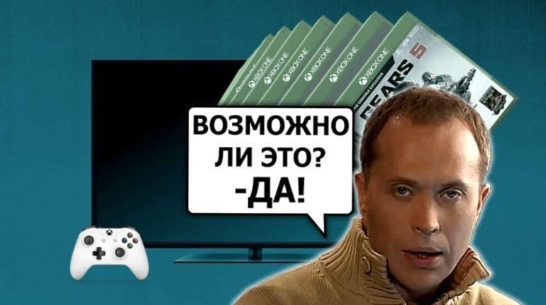 Xbox Game Pass - самый сильный аргумент Microsoft