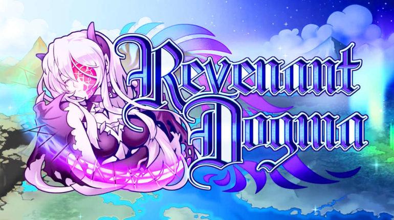 Бонус для подписчиков Xbox Live Gold [Февраль 2020] Revenant Dogma
