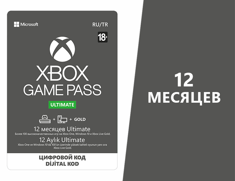 По словам инсайдера, PS5 будет стоить больше, чем Xbox Series X, а производительность мультиплатформенных игр будет ниже