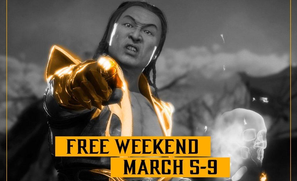 Mortal Kombat 11 Free Weekend [Март 2020]