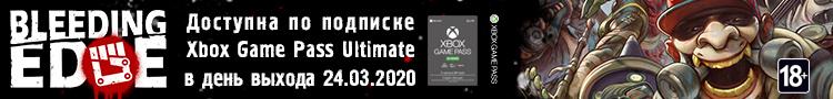 Слух: Microsoft покупает весь каталог игр Konami