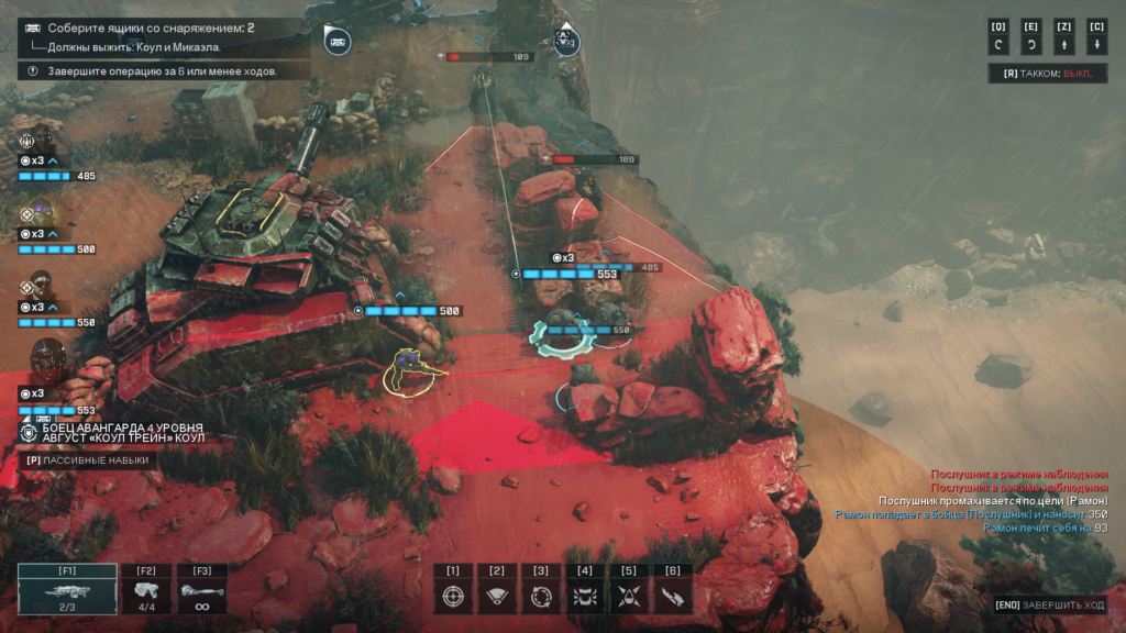 Обзор Gears Tactics