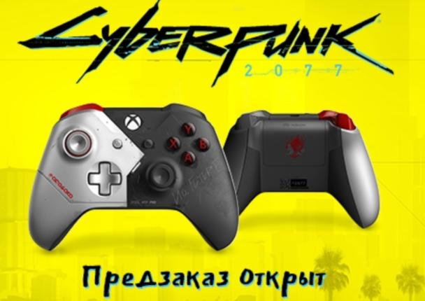Kastomizirovannyj-besprovodnoj-kontroller-Xbox-One-Cyberpunk-2077-dostupen-dlya-pokupki