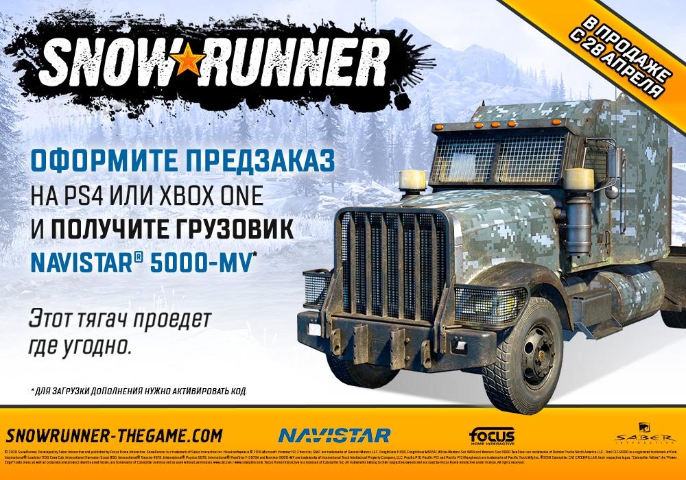 Первые подробности про пользовательские моды для SnowRunner