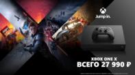 Rasprodazha-Xbox-One-X-Aprel-2020-goda
