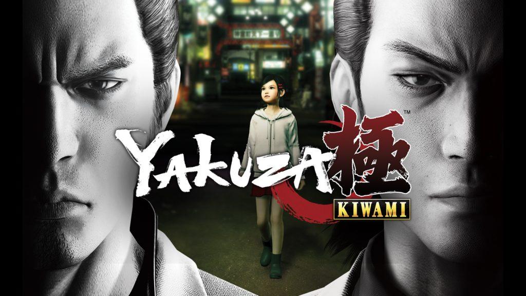 Yakuza Kiwami добавлена в Xbox Game Pass