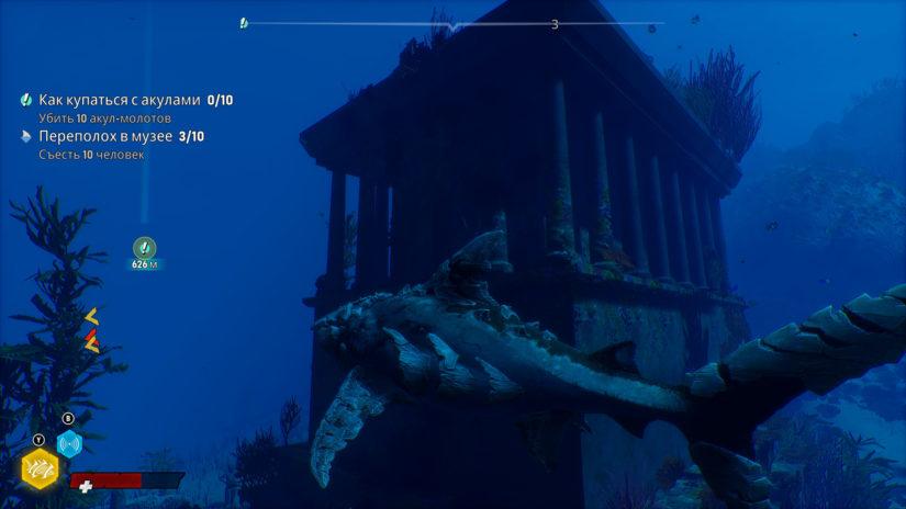 Храм Артемиды в Maneater