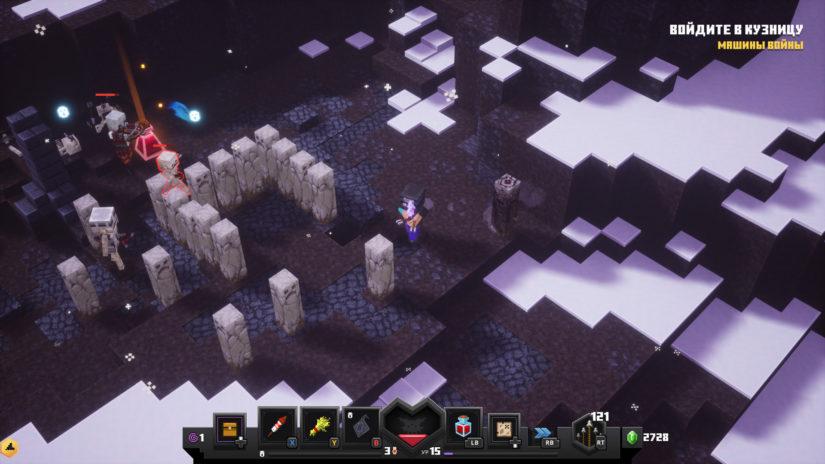 Локации в Minecraft Dungeons