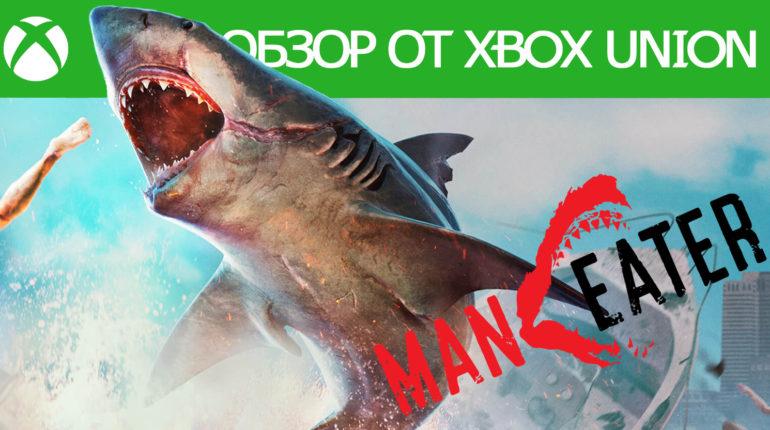 Obzor-Maneater-ot-XboxUnion.ru_