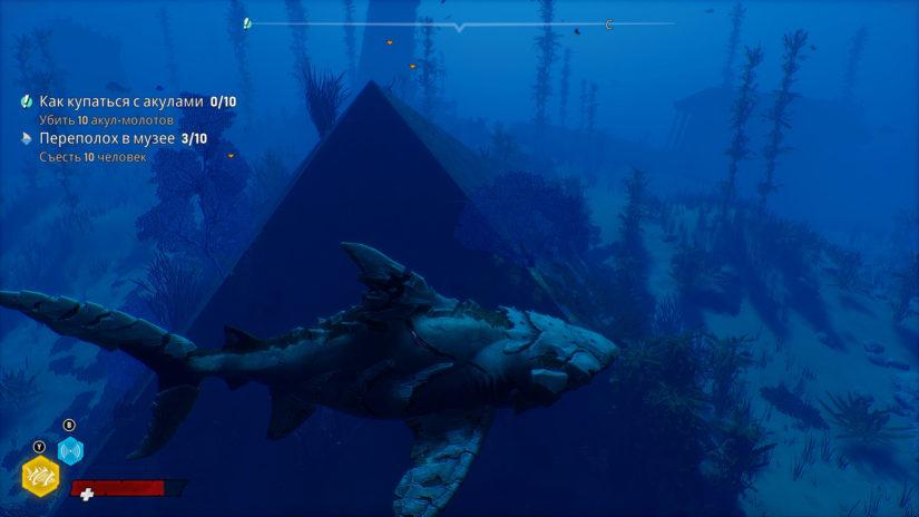 Пирамида в Maneater