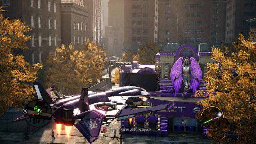 Saints Row The Third Remastered самолет вертикальный взлет