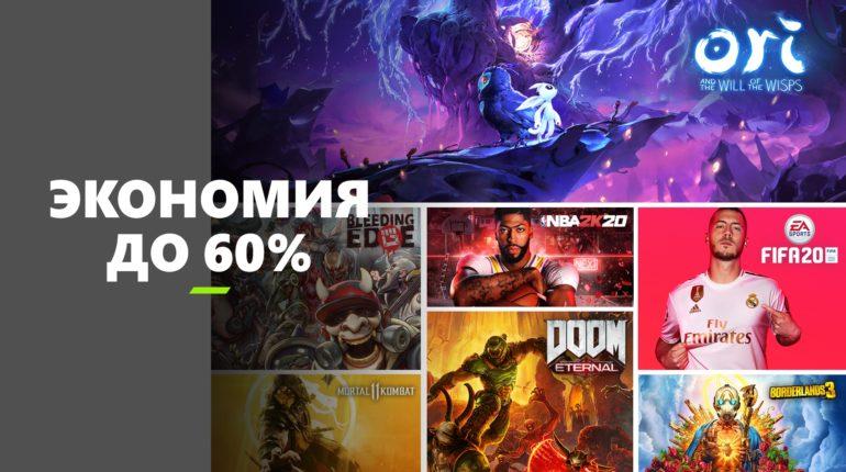 Iyunskaya-rasprodazha-v-Xbox-Market