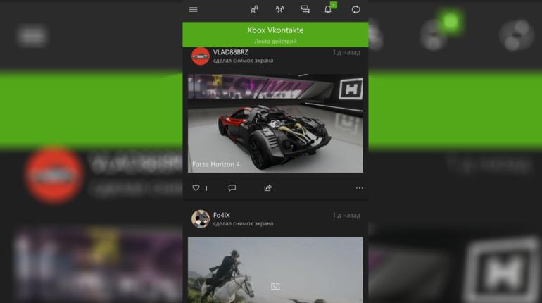 Mobilnoe-prilozhenie-Xbox-razrabotayut-s-nulya