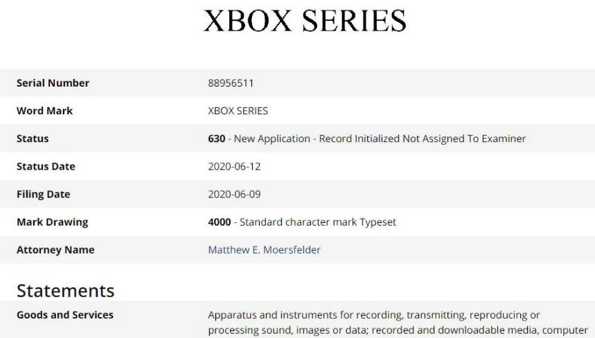 Новый товарный знак намекает на потенциальный Xbox Series S