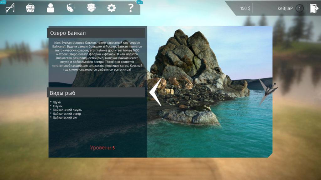 Описание озера Байкал в Ultimate Fishing Simulator