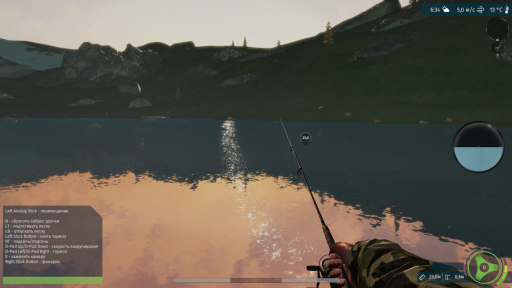 Ultimate-Fishing-Simulator-zakat