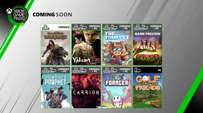 Xbox Game Pass июль 2020_2