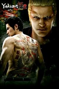 Yakuza Kiwami 2 обложка