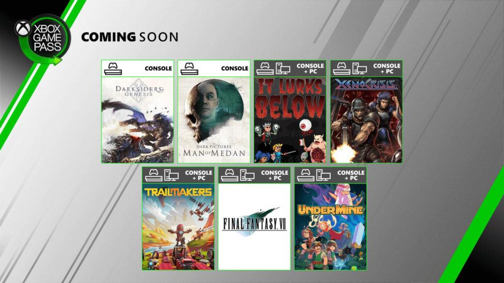 Первая волна игр августа для Xbox Game Pass [Август 2020/1]