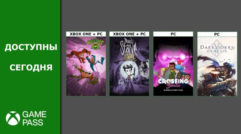 Xbox game PassBattletoads добавлена в Xbox Game Pass