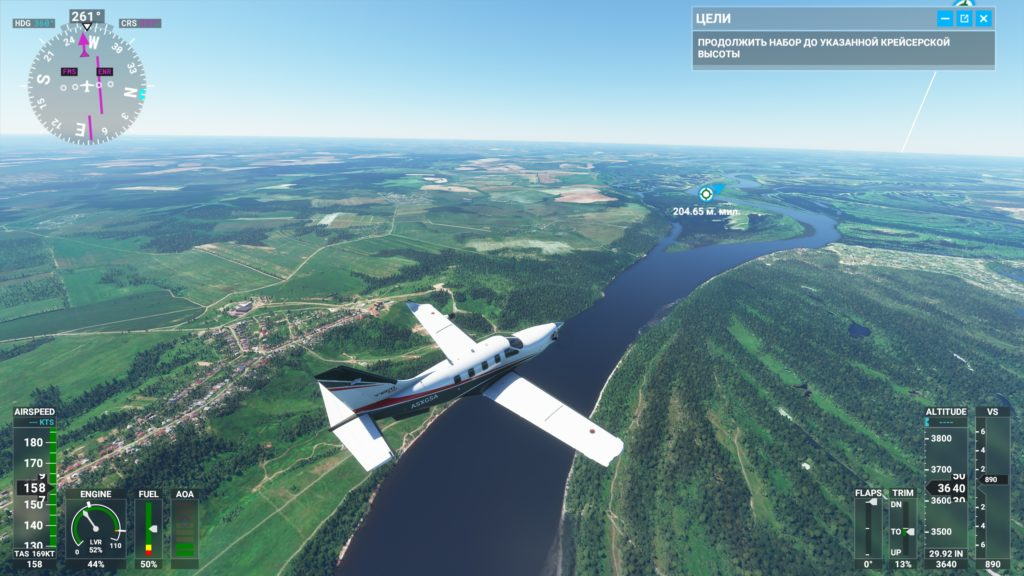 Microsoft Flight Simulator уже доступен