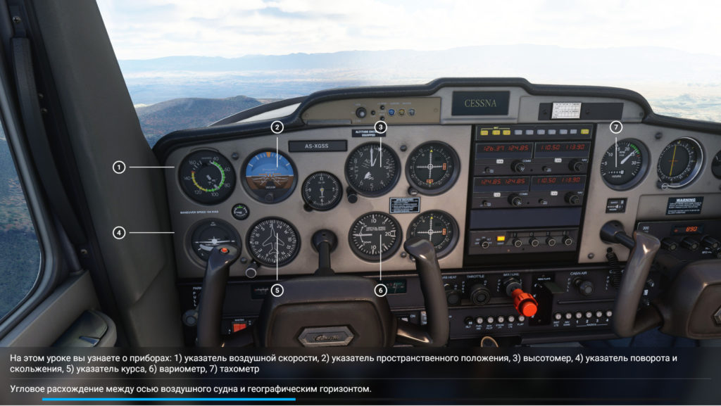 Обзор Microsoft Flight Simulator