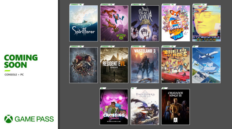 Xbox Game Pass Август 2 2020