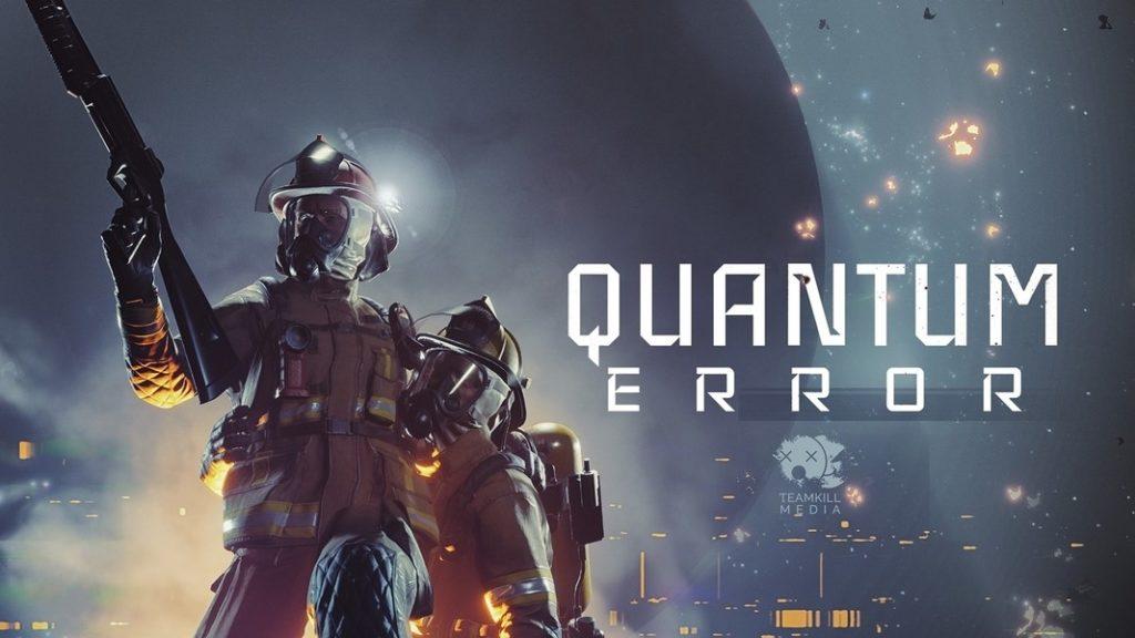 Quantum Error анонсирована для Xbox