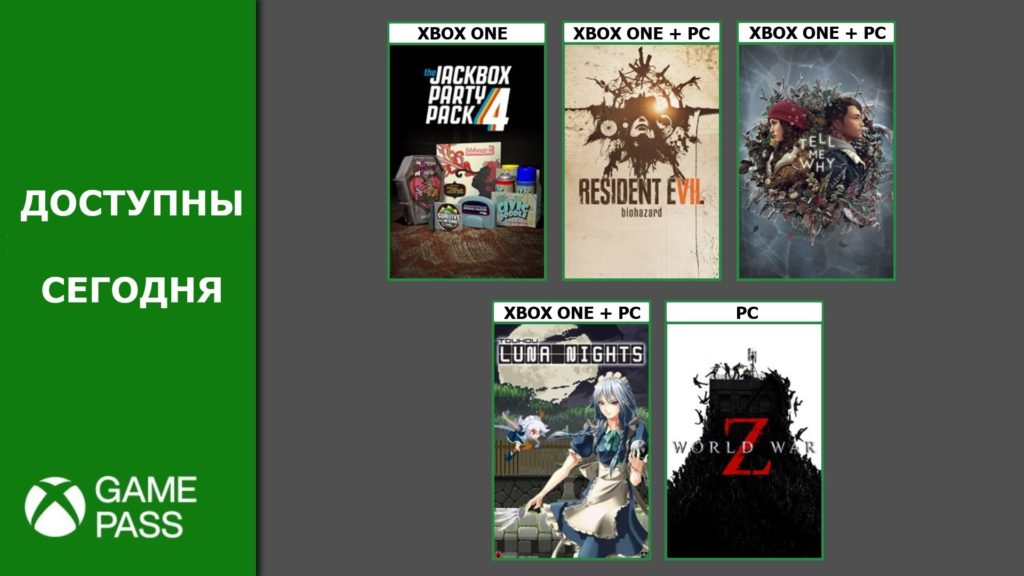 Resident Evil 7 в Xbox Game Pass