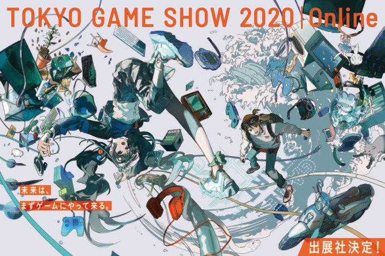 Xbox на Tokyo Game Show 2020
