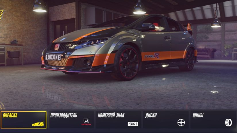 Project Cars 3 Tuning 1
