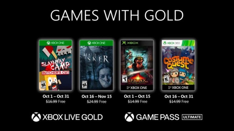 Xbox Live Gold октябрь 2020 года