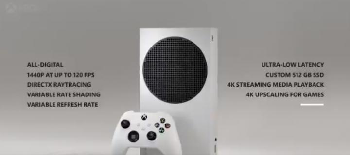 Xbox Series S: утечка трейлера и технических характеристик консоли